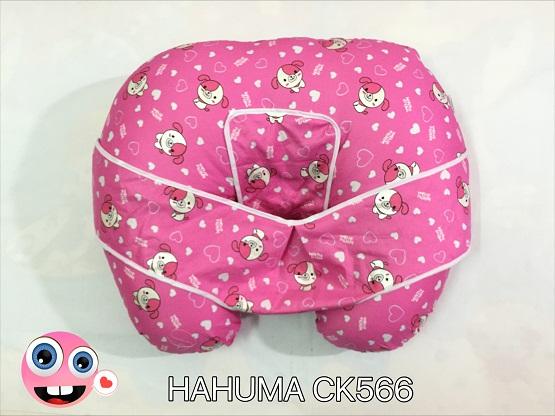 goi-cho-be-bu-chong-trao-hahuma-vuagoi-566