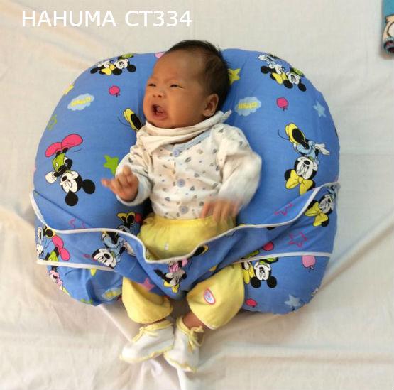 Gối Chữ C đa năng Hahuma quà tặng bé trai đầy tháng